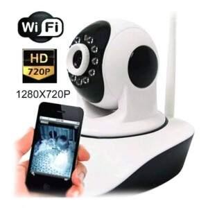 Câmera IP WI-FI Wireless LF6010 1.3 Mp Alta defini..