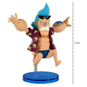 FIGURE ONE PIECE WCF HISTORY RELAY 20TH VOL.2 - FR..